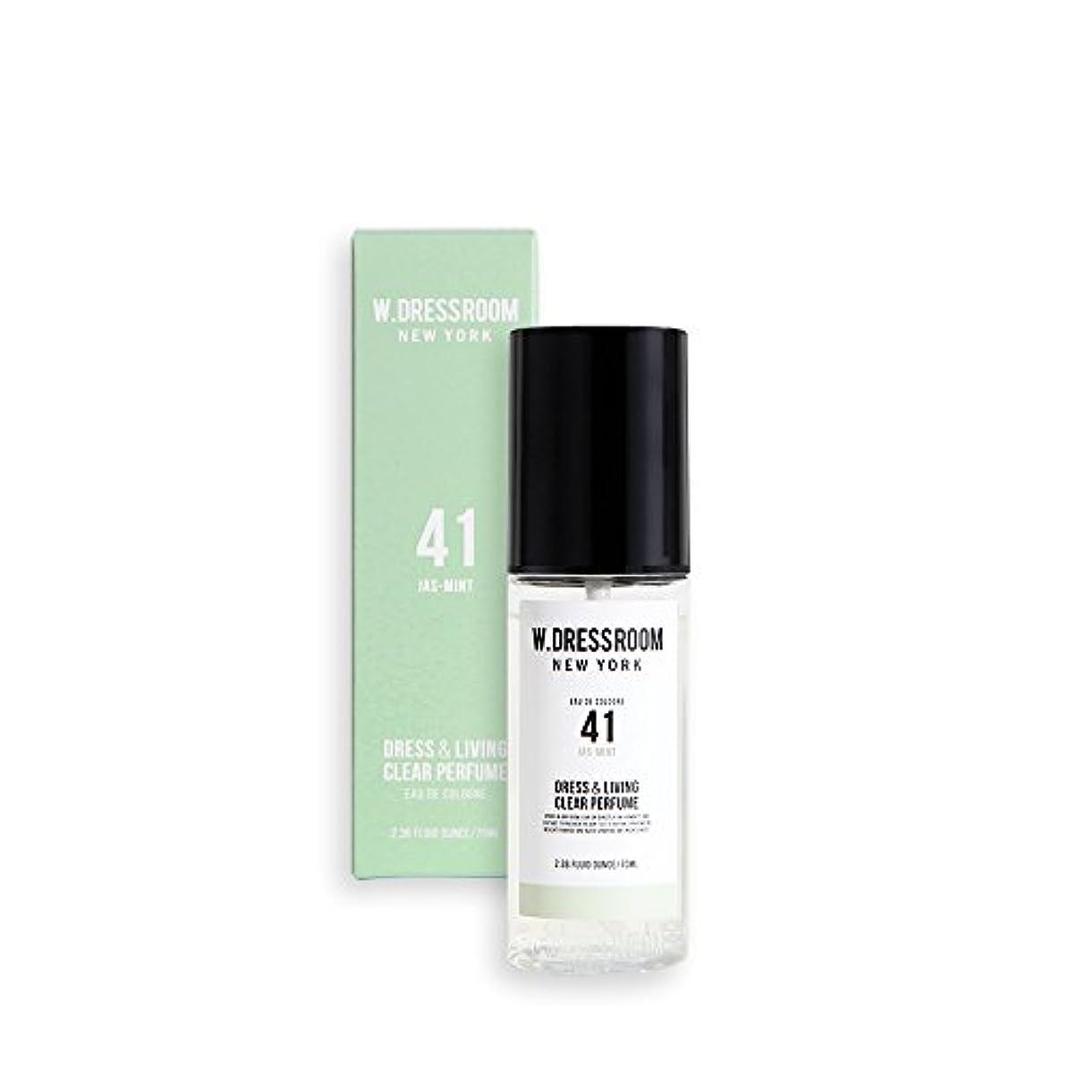 一生放つ放棄するW.DRESSROOM Dress & Living Clear Perfume 70ml/ダブルドレスルーム ドレス&リビング クリア パフューム 70ml (#No.41 Jas-Mint) [並行輸入品]