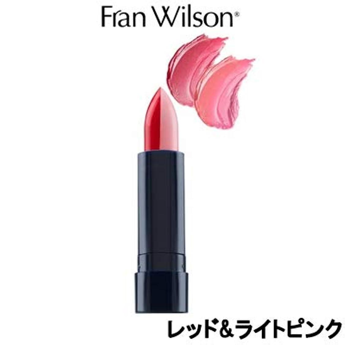 フランウィルソン ムードマッチャーリップ スプリット レッド&ライトピンク 3.5g