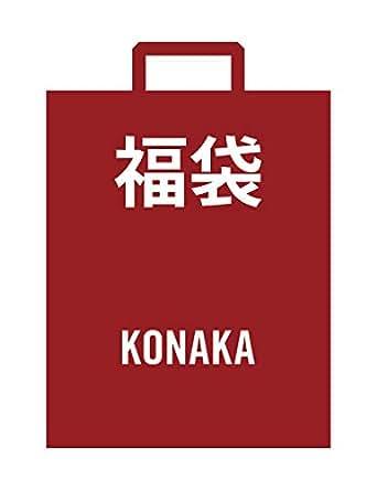[コナカ] 白無地ベーシックワイシャツ 3枚セット ビジネスベーシックスタイルメンズワイシャツ 白無地長袖 形態安定加工 の福袋! 6,270円相当のビジネスに最適な3枚セットです。 ワイシャツ 2020 福袋 3枚セット/白無地/長袖/1900KOW 日本 39-80-M (日本サイズM相当)