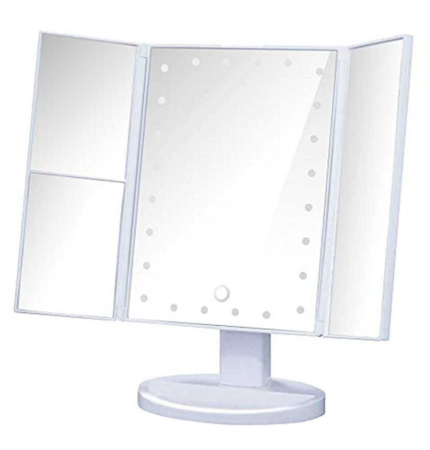 しなければならないシャックル蒸留する化粧鏡 LED 三面鏡 卓上鏡 鏡 拡大鏡付き ライト付きでメイクアップしやすい卓上ミラー (ホワイト)