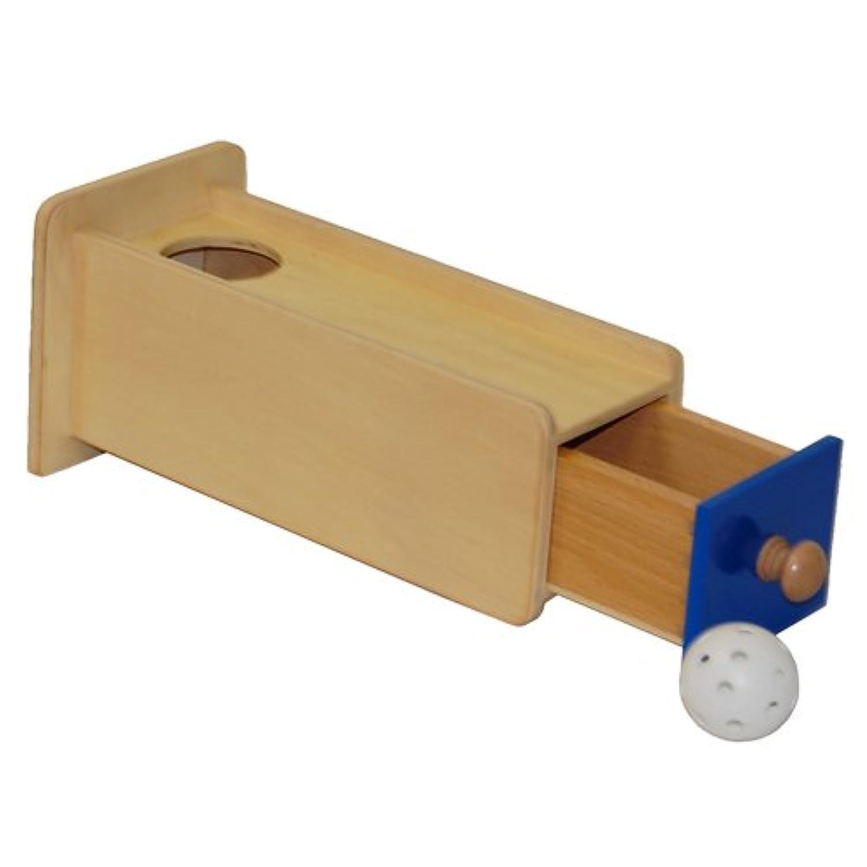 Montessori Object Permanence Box W/ Drawer