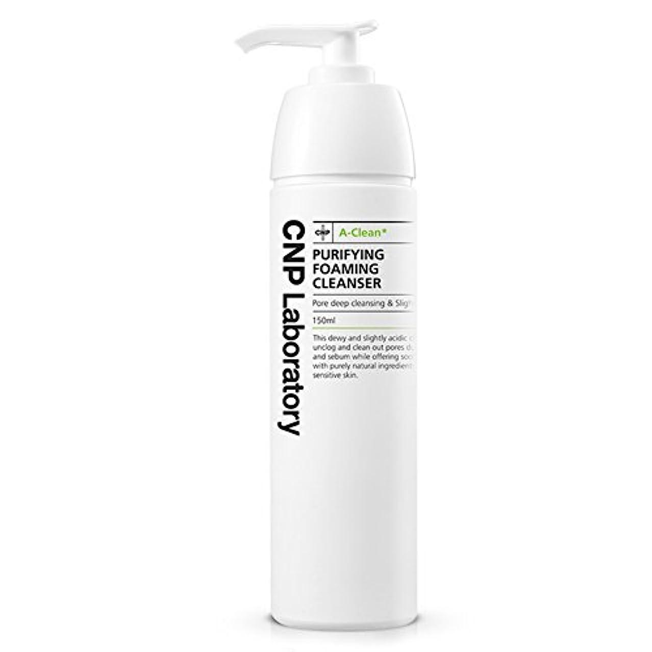 放送請求抗生物質[差額泊/CNP]A CLEAN PURIFYING FOAMING CLEANSER /Aクリーン ピュリファイング フォーミングクレンザー 150ml(海外直送品)