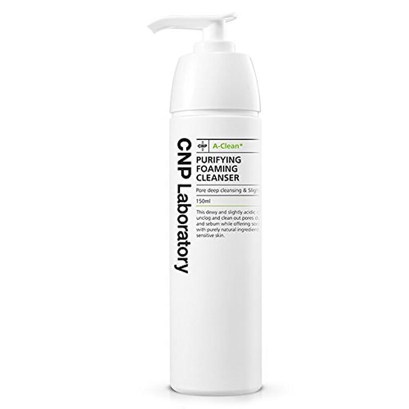 ベーコン米国オンス[差額泊/CNP]A CLEAN PURIFYING FOAMING CLEANSER /Aクリーン ピュリファイング フォーミングクレンザー 150ml(海外直送品)