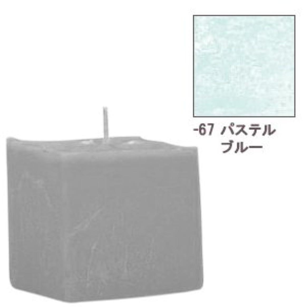 冷凍庫起きろより平らなナチュレ キューブ パステルブルー