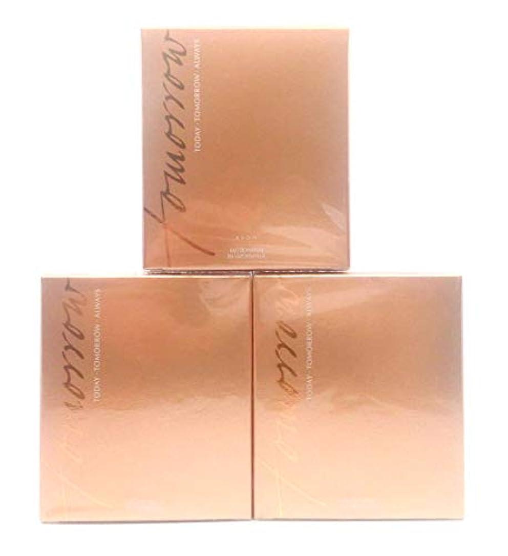 ほぼ着実にしてはいけません3 x AVON Today TOMORROW Always For Her Eau de Parfum 50ml