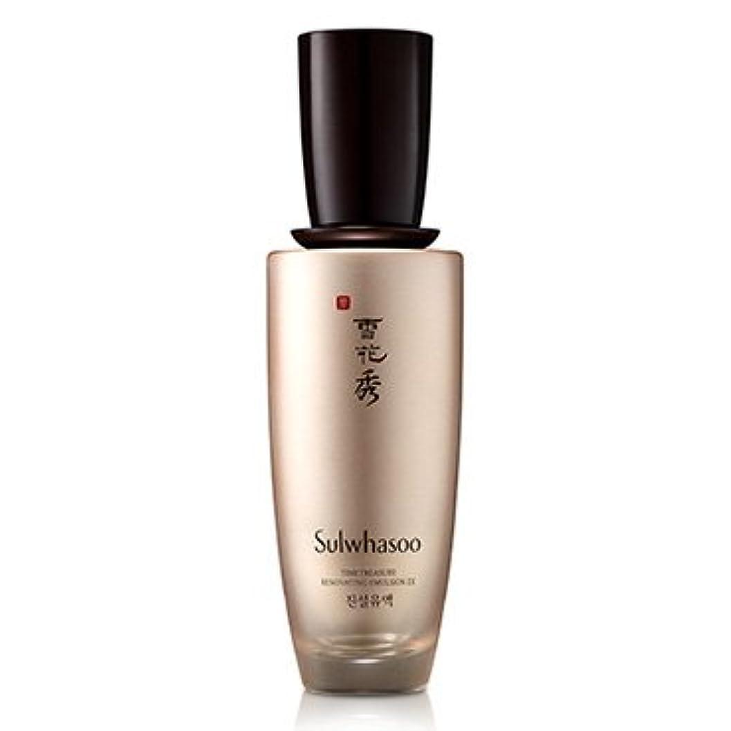 牛肉味わう一回雪花秀(ソルファス)韓方乳液(珍雪乳液)(Timetreasure Perfecting Emulsion)125ml