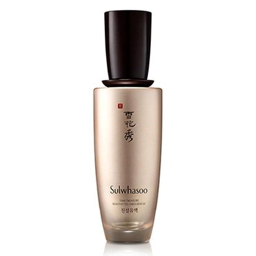 雪花秀(ソルファス)韓方乳液(珍雪乳液)(Timetreasure Perfecting Emulsion)125ml