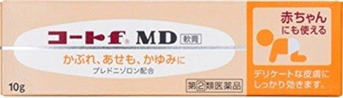 (医薬品画像)コートfMD