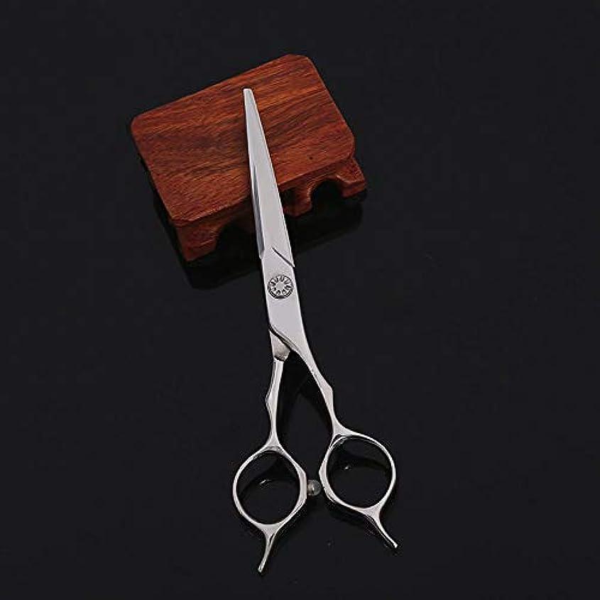 八百屋さん香ばしい有能なBOBIDYEE 6インチ美容院プロフェッショナル理髪ハイエンドのはさみフラットシアーヘアカットシザーステンレス理髪はさみ (色 : Silver)