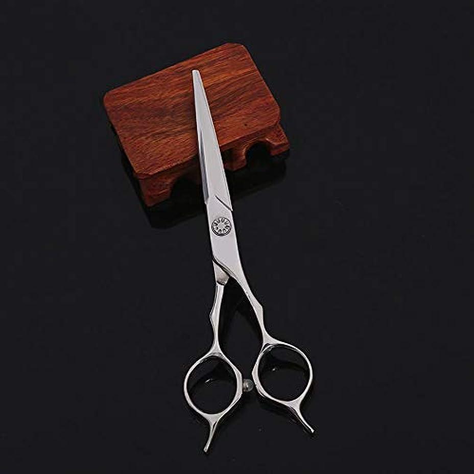 クリック津波ペンGoodsok-jp 6インチの美容院の専門の理髪の上限のはさみの平らなせん断セット (色 : Silver)