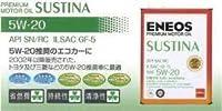 エネオス プレミアムオイル サスティナ 5W-20 4L ENEOS SUSTINA