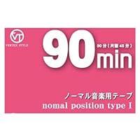 【まとめ 4セット】 VERTEX カセットテープ90分(片面45分)インデックスカード付 VC-90