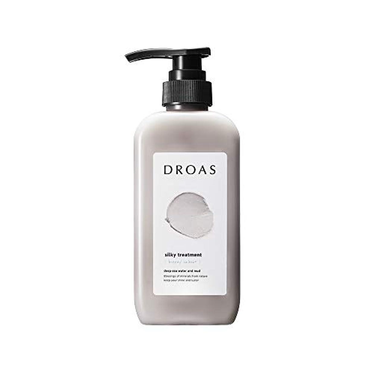 媒染剤スチュアート島合成DROAS ドロアス シルキートリートメント 400g ブリージーサボンの香り