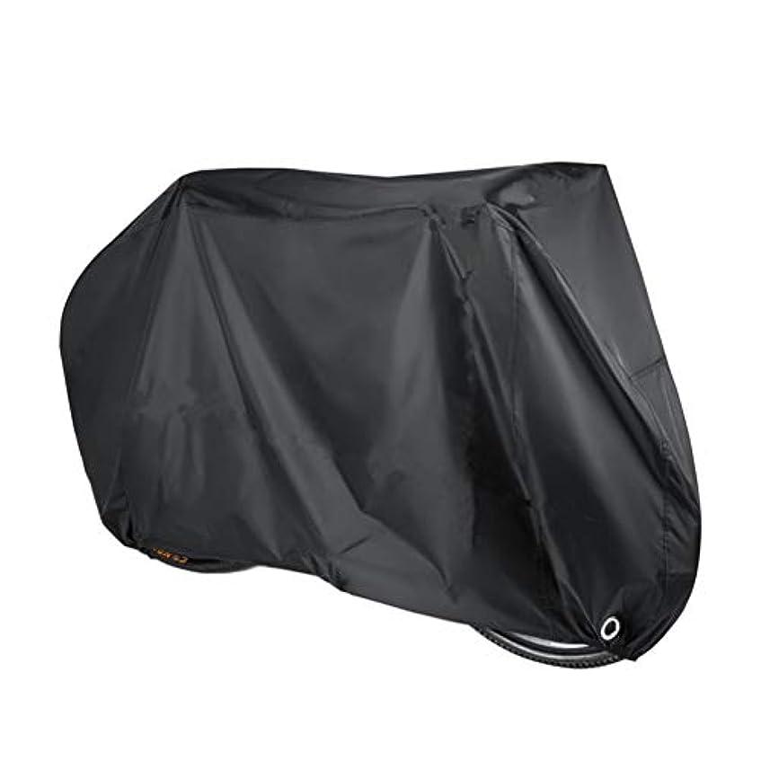 手術ギャップ次へWINOMO 自転車カバー 防水カバー レインカバー バイク用 収納袋付き 防水 防盗 UVカット 飛ばない 丈夫 バイクアクセサリー 180 * 60 * 90 CM(M、ブラック)