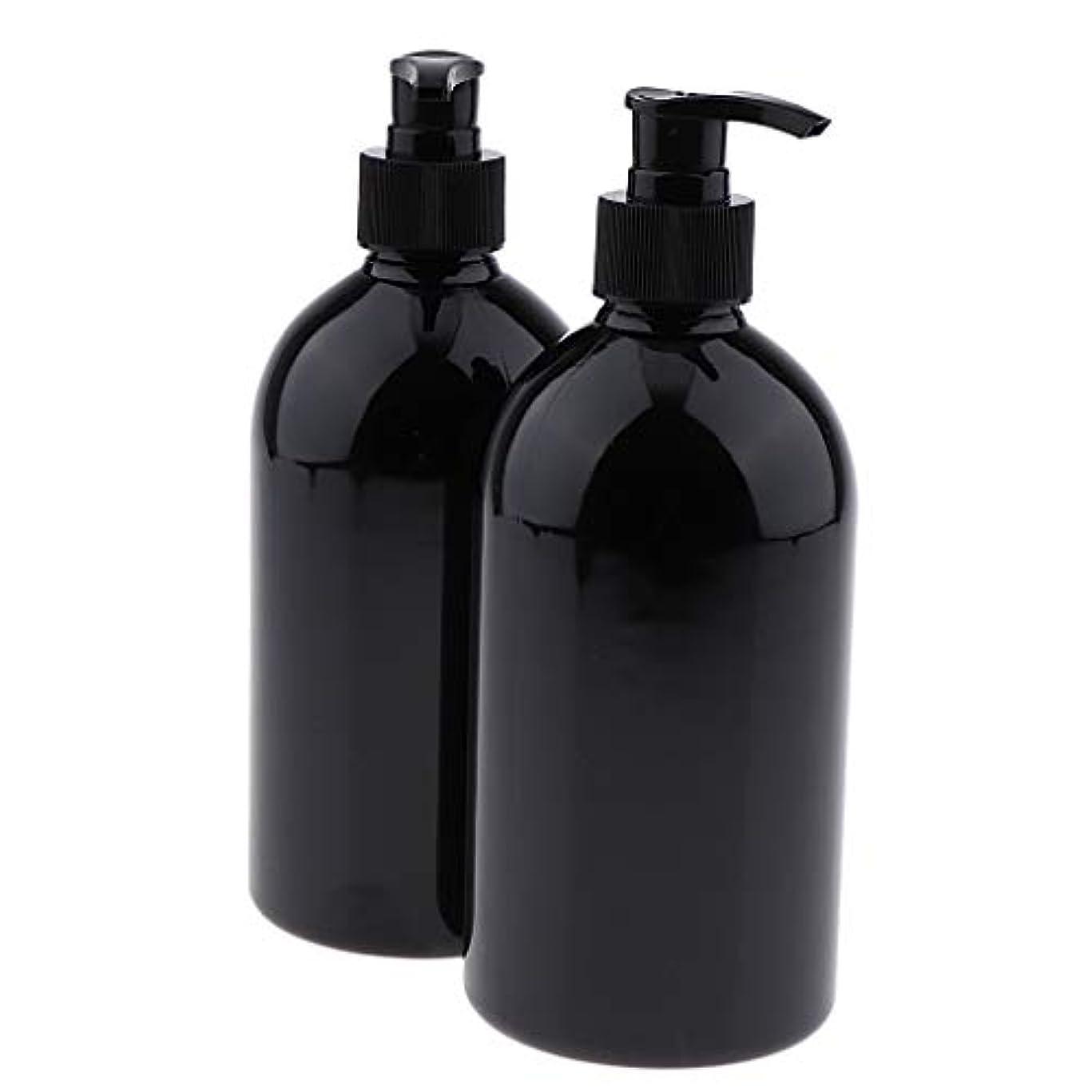 スキャン伝染性の絡まるFutuHome 2パック空シャンプーポンプボトル500ミリリットル、ボディウォッシュ&シャワージェルコンテナ - ブラックポンプ