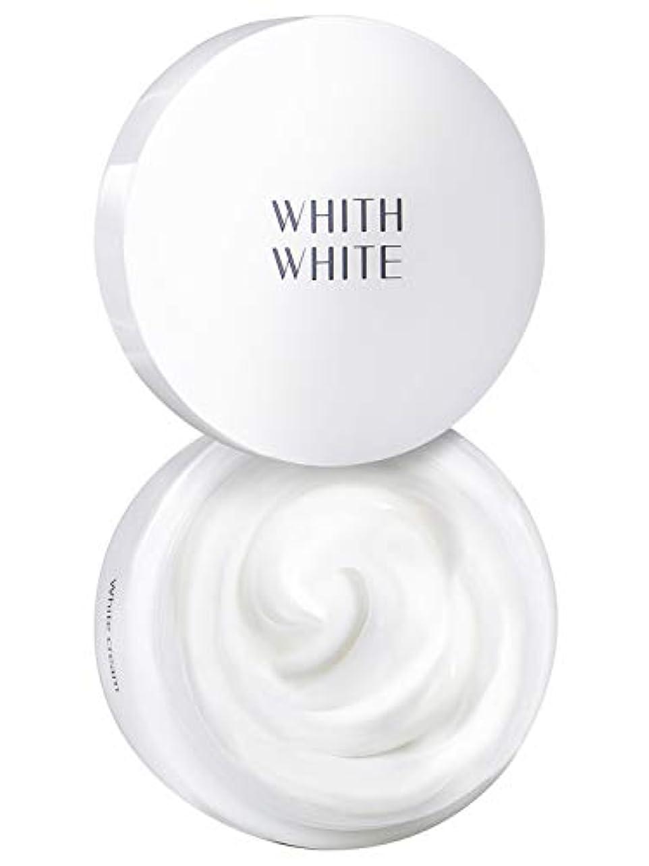 ネックレット傷つきやすい国籍WHITH WHITE 痩身クリーム 50g