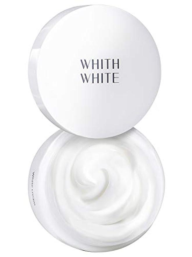 抽出カップル次へWHITH WHITE 痩身クリーム 50g