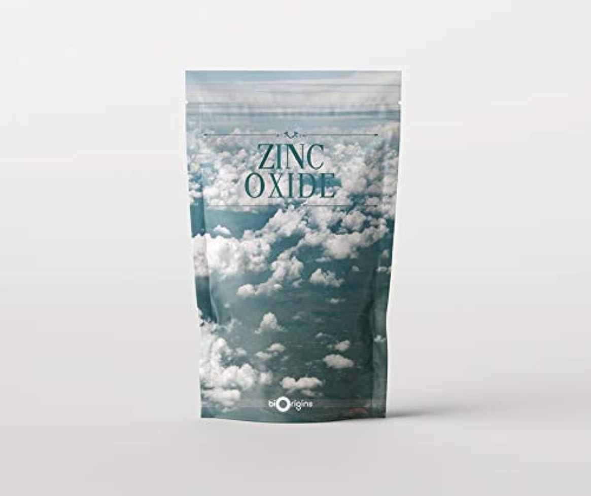 五月厚いゆりかごZinc Oxide (Non-Nano) 1Kg