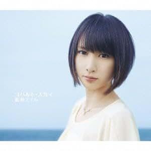 コバルト・スカイ(初回生産限定盤B)(DVD付)