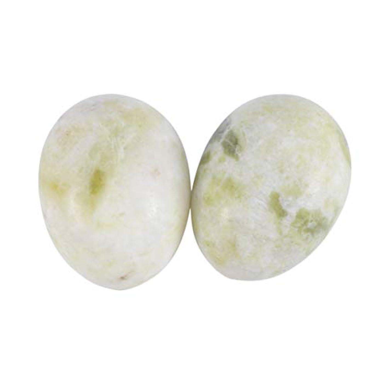 余暇先駆者ブリリアントSUPVOX 6本ネフライトジェイドヨニエッグジェイドヨニマッサージストーンチャクラ骨盤筋肉癒しの卵マッサージケゲルエクササイズ(Lantian Jade Egg)
