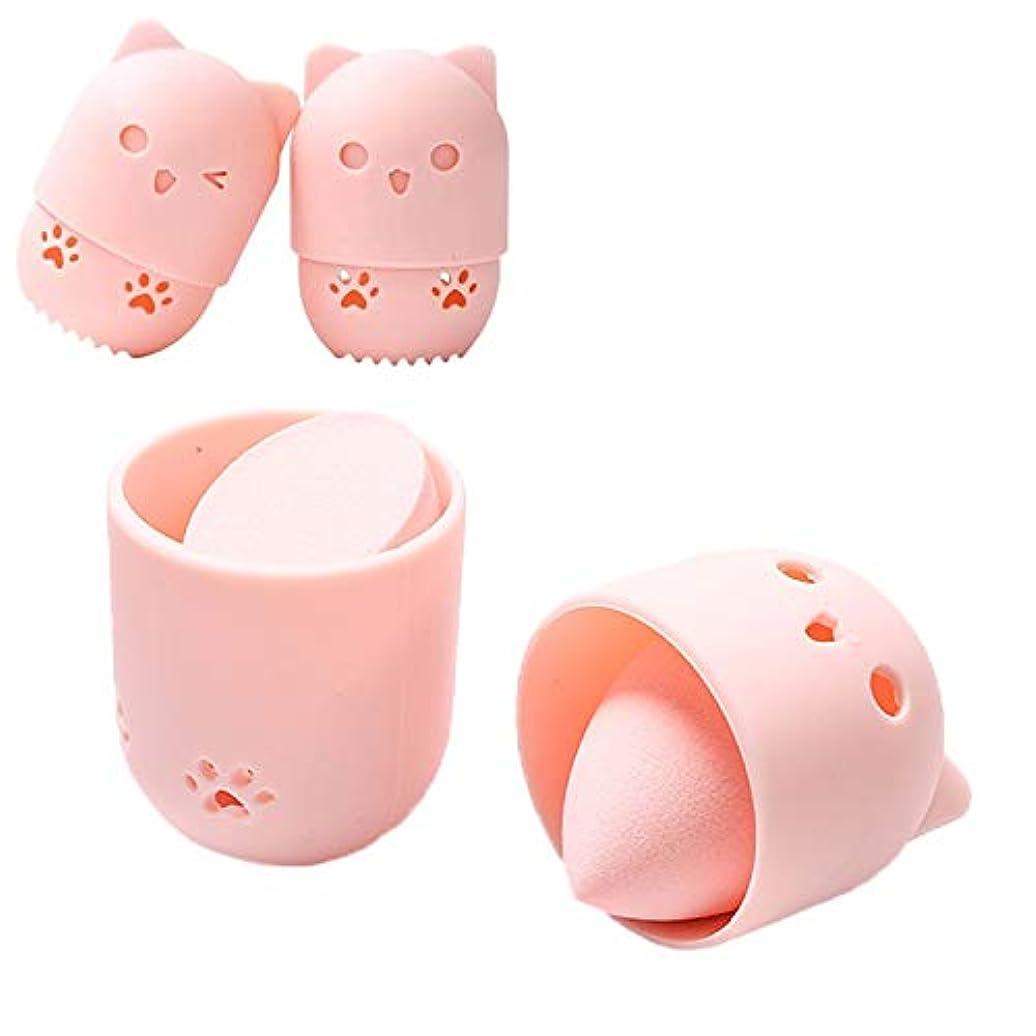 コットン災難乳白色スポンジ メイク パフ ボックス 化粧道具収納ボックス スポンジエッグ通気性収納ラック/保護カバー 柔らかいシリコーン 小型 軽量で持ち運びが簡単