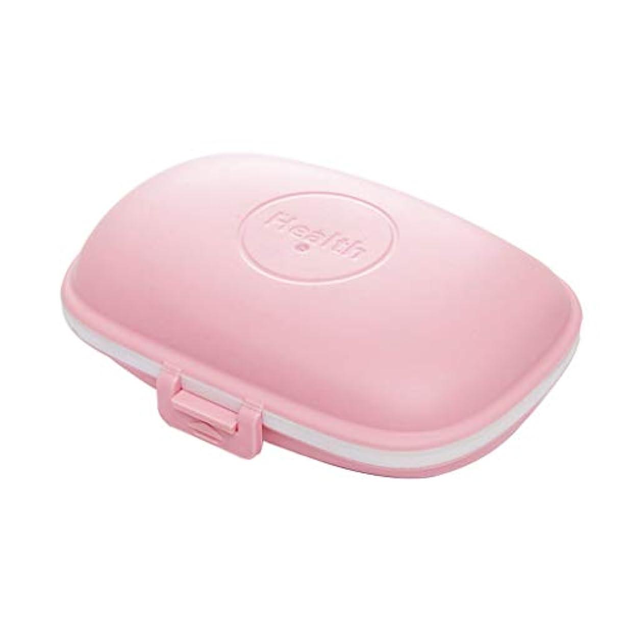 家庭用薬箱ポータブル薬箱薬収納ボックス子供ミニ薬箱週薬箱 LIUXIN (Color : Pink, Size : 11cm×8cm×3.5cm)