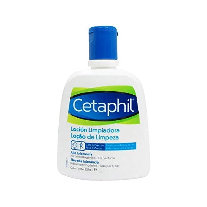 ランク融合差別的Cetaphil Cleansing Lotion 237ml [並行輸入品]