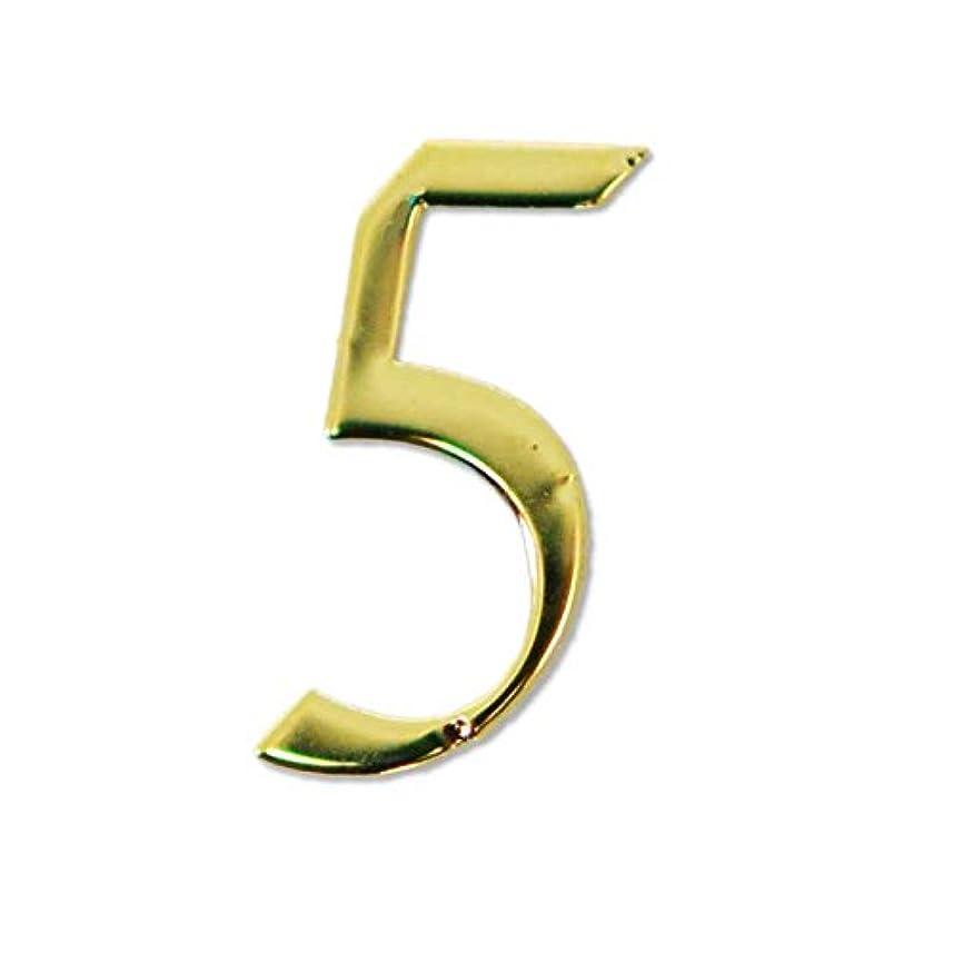 小包器用意気込み数字の薄型メタルパーツ ゴールド 30枚 (5(five/五)3mm×5mm)