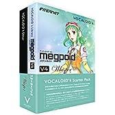 インターネット VOCALOID 4 SP Megpoid V4 Whisper