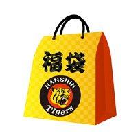 阪神タイガース福袋 TシャツサイズL、レプリカキャップFフリー ユニフォームSジャージ刺繍!