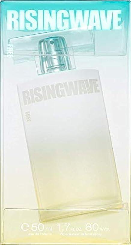準備する半島作るライジングウェーブ[RISINGWAVE]フリーコーラルホワイト50mlオードトワレスプレー