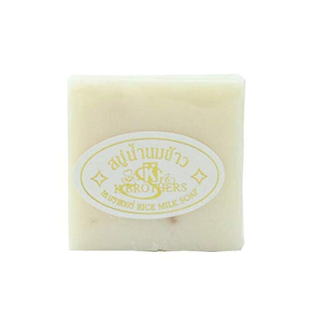 シュートブラジャー認証ミルクソープ 手作り 石鹸 ジャムピュア スキンビューティー にきび対策スキンケア顔 全身 低刺激