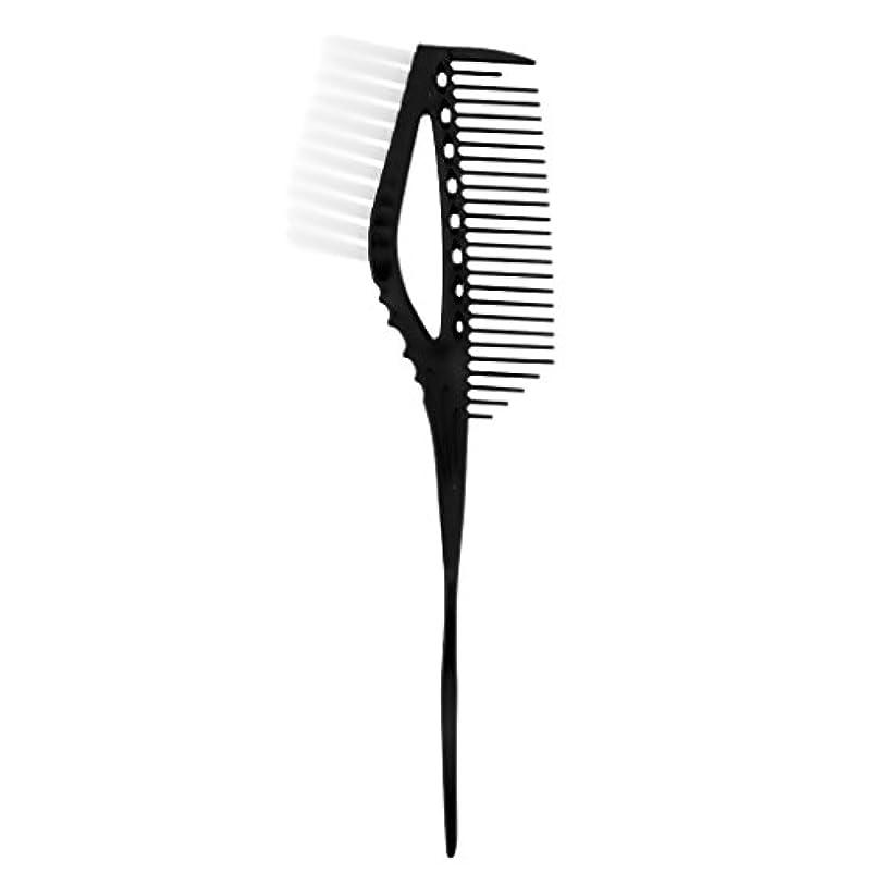 バングラデシュ夢中エントリハイライト櫛 染め櫛 ヘアブラシ ヘアカラー 色合い ヘアスタイル 便利 3色選べる - ブラック