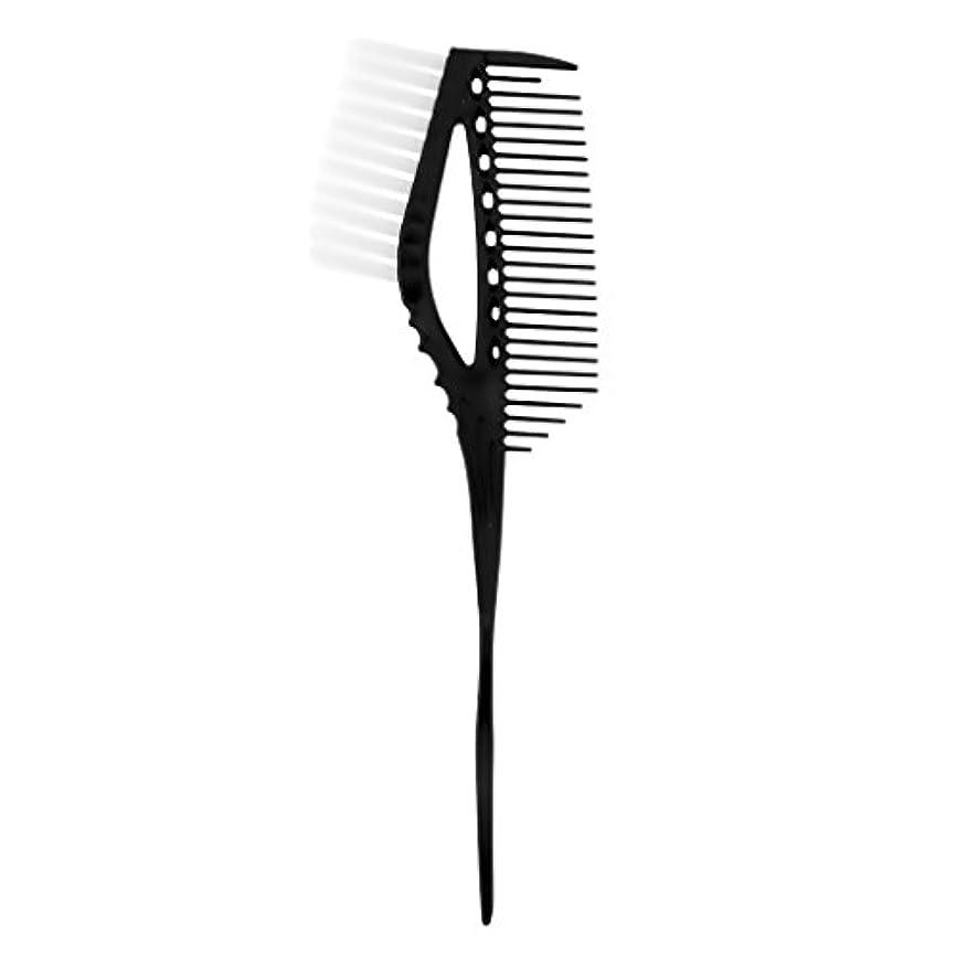 キャップ傷つきやすいホラーハイライト櫛 ヘアコーム ヘアブラシ ヘアカラー 色合い 染めブラシ ミキシングブラシ 3色選べる - ブラック