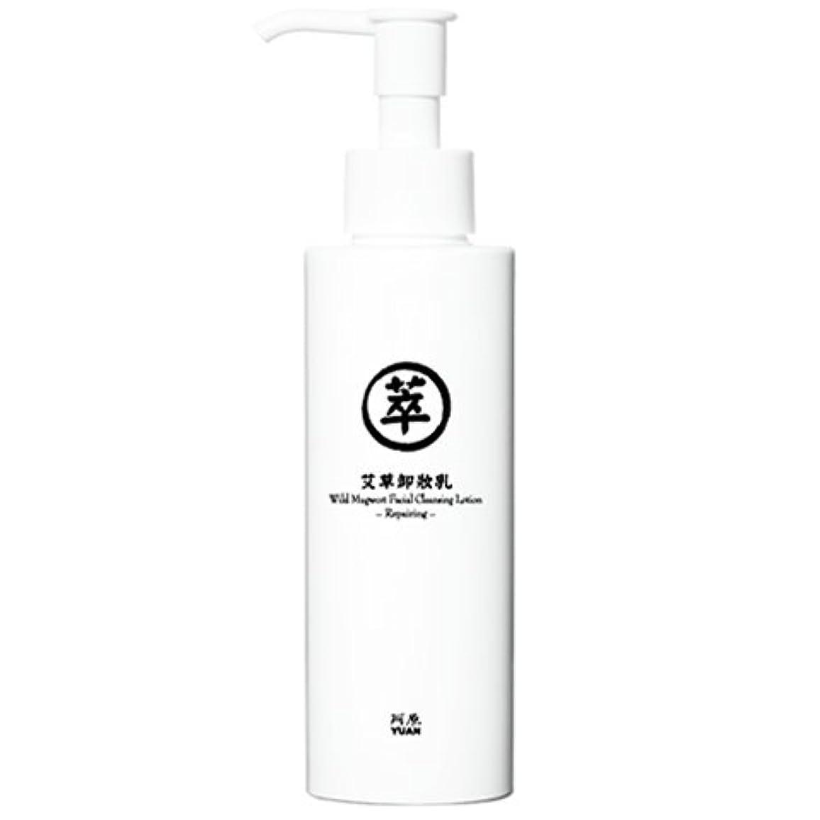 脅かす値するマガジンユアン(YUAN)ヨモギクレンジングミルク 150ml(阿原 ユアンソープ 台湾コスメ)