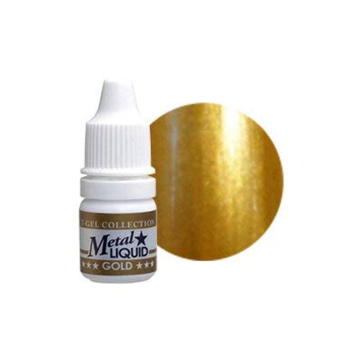 みがきます方向提出するT-GEL COLLECTION メタルリキッド ゴールド 3g