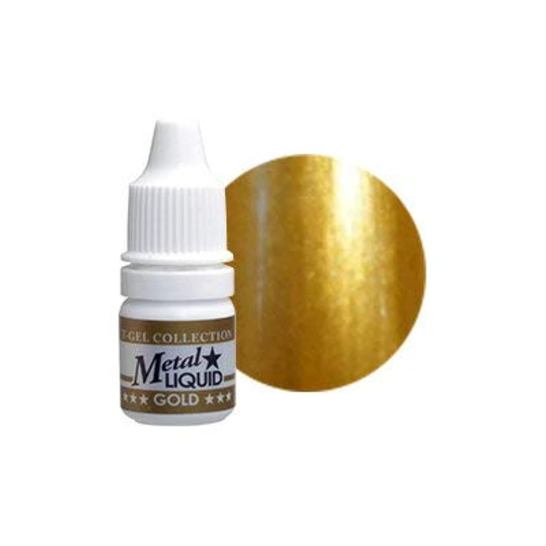 それ容量実験的T-GEL COLLECTION メタルリキッド ゴールド 3g