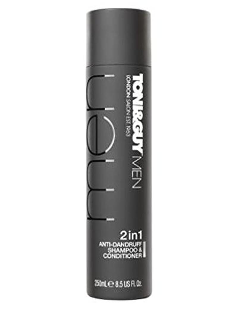 前者破壊信頼できるトニ&男男性のフケ防止シャンプー&コンディショナー250ミリリットル (Toni & Guy) (x2) - Toni&Guy Men Anti-dandruff shampoo & conditioner 250ml...