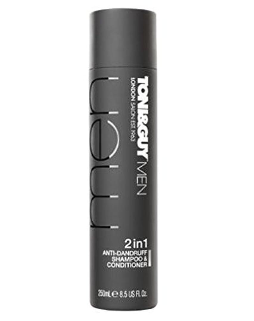 教えてオフェンス感謝するToni&Guy Men Anti-dandruff shampoo & conditioner 250ml - トニ&男男性のフケ防止シャンプー&コンディショナー250ミリリットル (Toni & Guy) [並行輸入品]