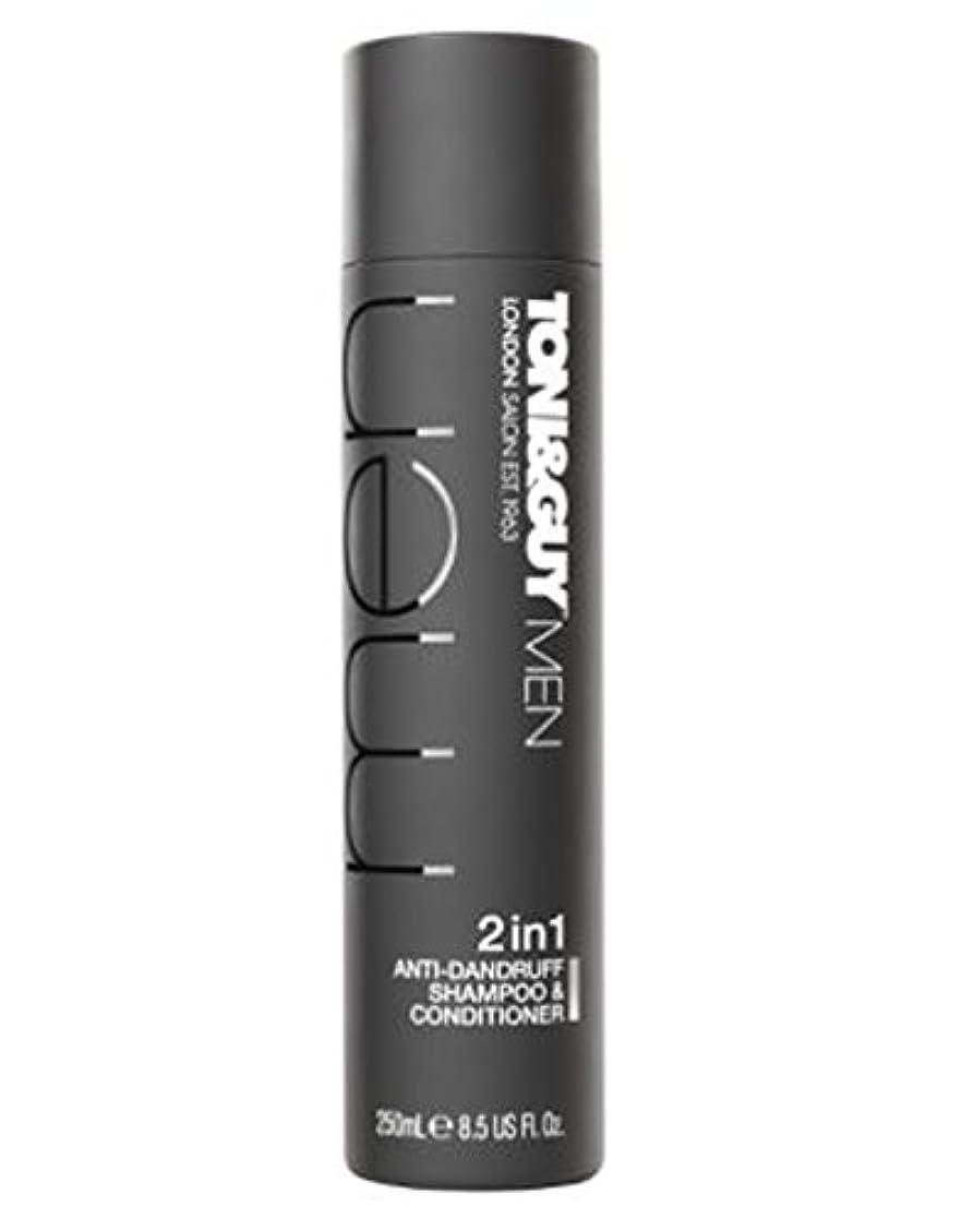 ファンブル象拡張トニ&男男性のフケ防止シャンプー&コンディショナー250ミリリットル (Toni & Guy) (x2) - Toni&Guy Men Anti-dandruff shampoo & conditioner 250ml (Pack of 2) [並行輸入品]