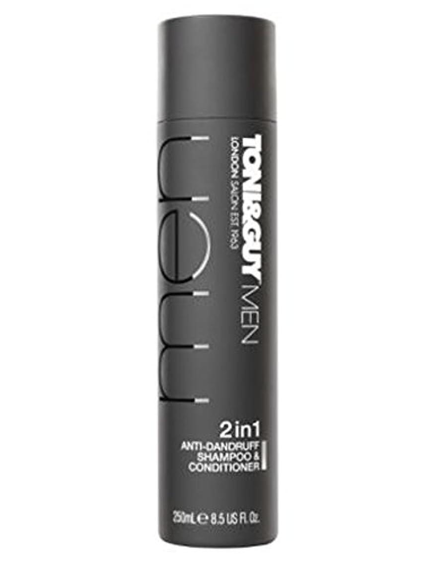 フロンティアプラグ交換可能トニ&男男性のフケ防止シャンプー&コンディショナー250ミリリットル (Toni & Guy) (x2) - Toni&Guy Men Anti-dandruff shampoo & conditioner 250ml...