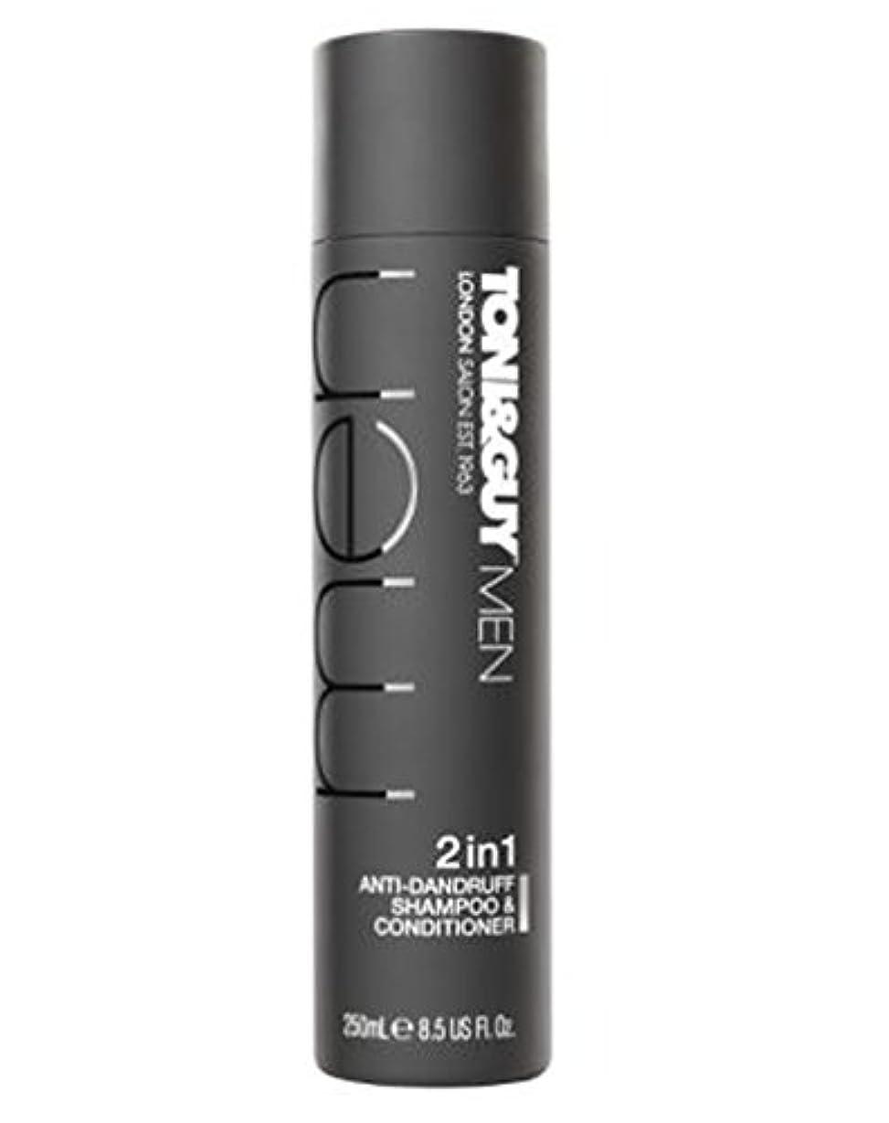パッケージすき不良トニ&男男性のフケ防止シャンプー&コンディショナー250ミリリットル (Toni & Guy) (x2) - Toni&Guy Men Anti-dandruff shampoo & conditioner 250ml...
