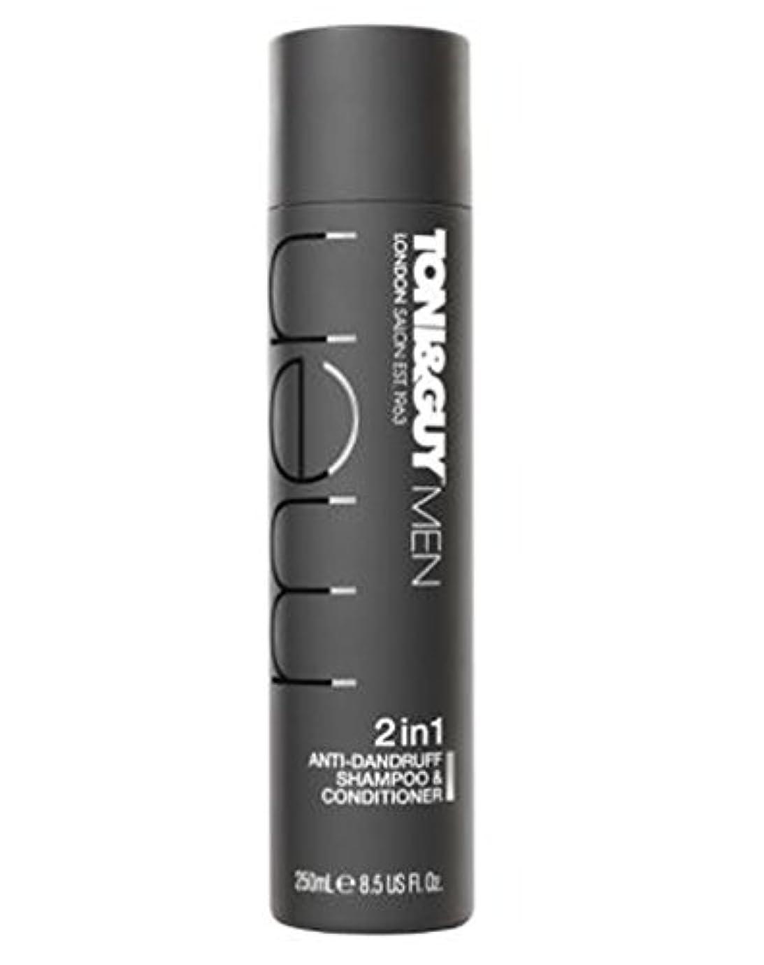 完璧な疑問に思う保険をかけるトニ&男男性のフケ防止シャンプー&コンディショナー250ミリリットル (Toni & Guy) (x2) - Toni&Guy Men Anti-dandruff shampoo & conditioner 250ml...