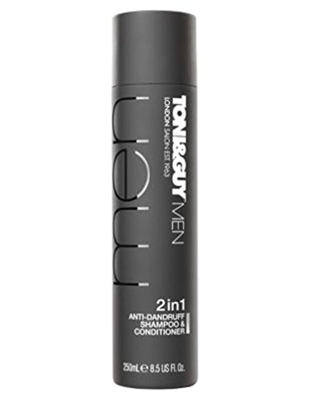 頼む疼痛公使館Toni&Guy Men Anti-dandruff shampoo & conditioner 250ml - トニ&男男性のフケ防止シャンプー&コンディショナー250ミリリットル (Toni & Guy) [並行輸入品]