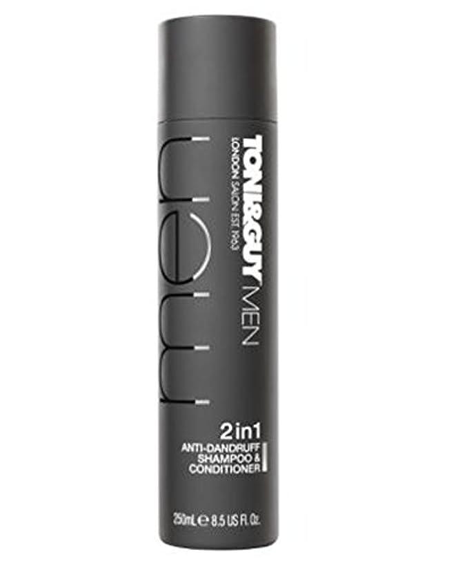校長仕出します二年生トニ&男男性のフケ防止シャンプー&コンディショナー250ミリリットル (Toni & Guy) (x2) - Toni&Guy Men Anti-dandruff shampoo & conditioner 250ml...