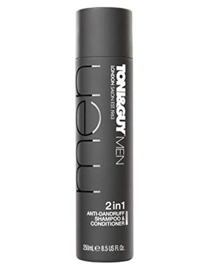 骨の折れる受信機単調なToni&Guy Men Anti-dandruff shampoo & conditioner 250ml - トニ&男男性のフケ防止シャンプー&コンディショナー250ミリリットル (Toni & Guy) [並行輸入品]