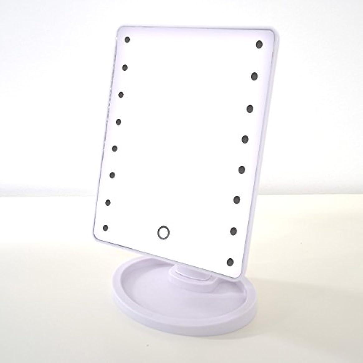 行為お手入れパッチLED化粧鏡 ランプ付き スタンドミラー プリンセスミラー LEDライト付きミラー 化粧ミラー 白 ホワイト