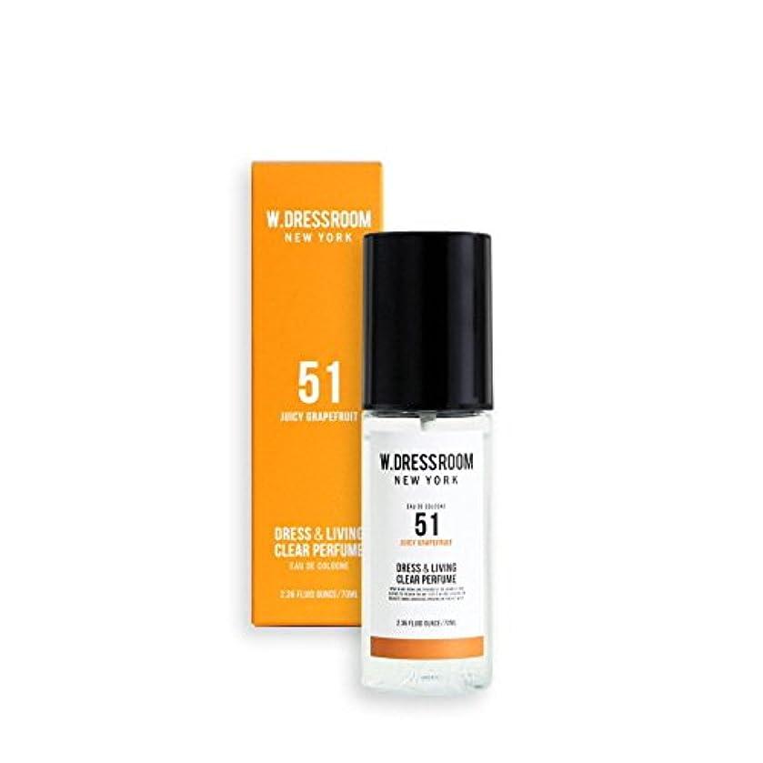 ディレイ収容する静かにW.DRESSROOM Dress & Living Clear Perfume fragrance 70ml (#No.51 Juicy Grapefruit)/ダブルドレスルーム ドレス&リビング クリア パフューム...