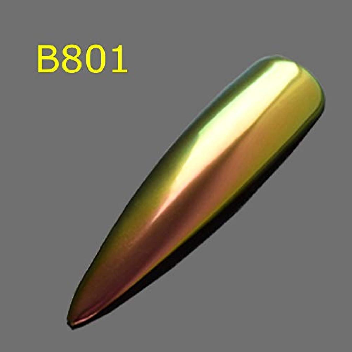 個性カードあいまい1ピースキラキラカメレオンフレークマジック効果グラデーションホログラフィックカラーネイルグリッターパウダーダストポリッシュジェルマニキュアSAB801-8800 B801