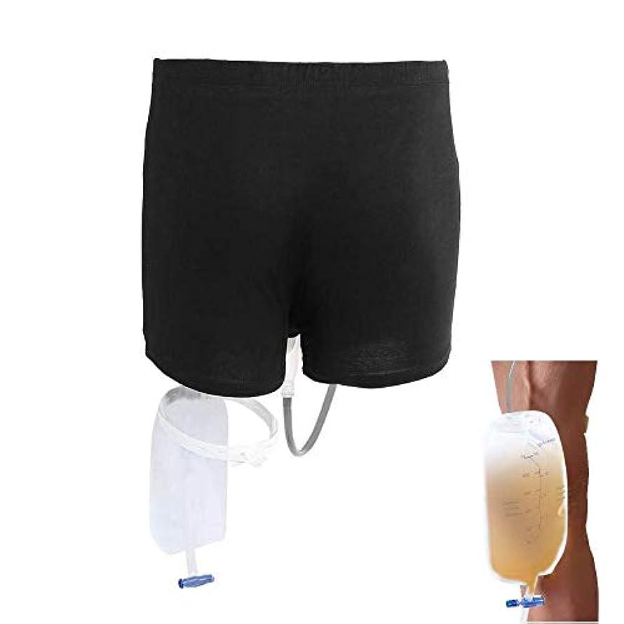 名前でばかげている資格情報男性用ウェアラブル尿バッグ失禁パンツ、コレクションバッグ付き便器システム、ポータブル漏れ防止脚おしっこカテーテルホルダー、長老用